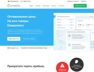 competera.ru screenshot
