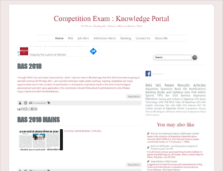 competitionexam.com screenshot