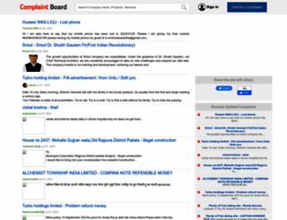 complaintboard.com screenshot