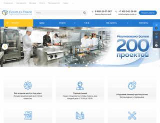 complex-trade.ru screenshot