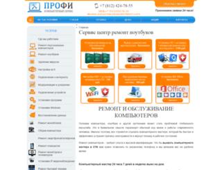 compmasterspb.ru screenshot