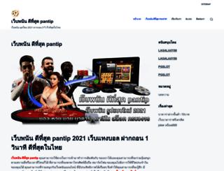 comprarunidos.com screenshot