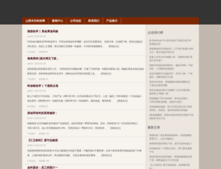 comprotuttobio.com screenshot