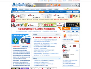 comps.cn screenshot