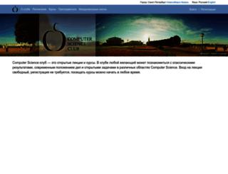 compsciclub.ru screenshot