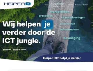 comptechworld.nl screenshot
