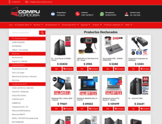 compucordoba.com.ar screenshot