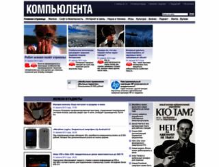 compulenta.ru screenshot