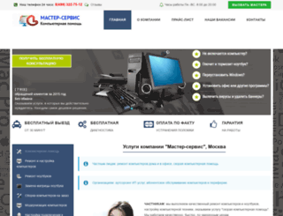 compulog.ru screenshot