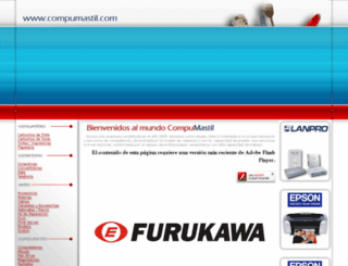 compumastil.com screenshot