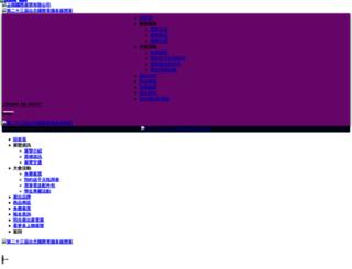 computer-fair.top-link.com.tw screenshot
