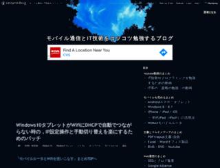 computer-technology.hateblo.jp screenshot