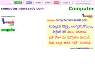 computer.newsaads.com screenshot