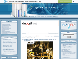 computer.pp.net.ua screenshot