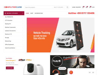 computercarebd.com screenshot