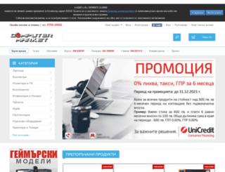 computermarket.bg screenshot