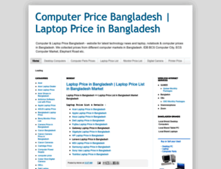 computerpricebangladesh.blogspot.com screenshot