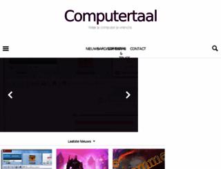computertaal.info screenshot