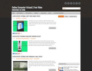 computerustaad24.blogspot.com screenshot