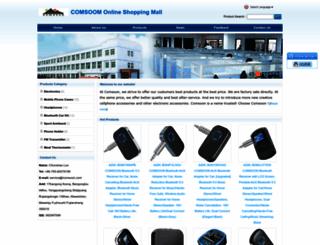comsoon-cn.com screenshot
