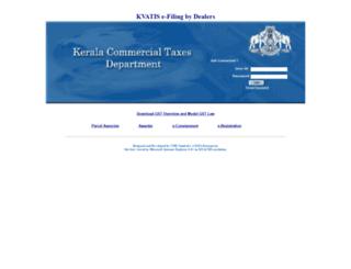 comtax.kerala.gov.in screenshot