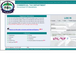 comtaxappl.uk.gov.in screenshot