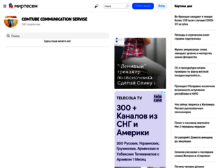 comtube.mirtesen.ru screenshot