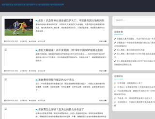comunidadrd.com screenshot