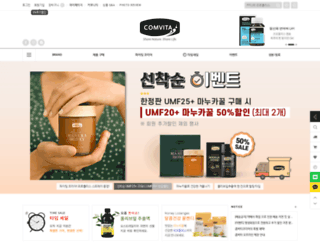 comvitamall.co.kr screenshot