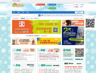 comwww.mypethome.com screenshot