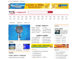 comxt.cn screenshot