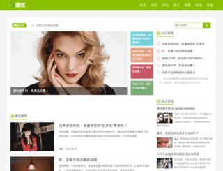 comyou.net screenshot