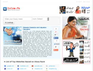 comz.pk screenshot