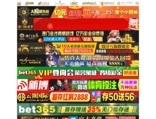 concerningkids.com screenshot