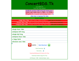 concertbds.wapka.mobi screenshot