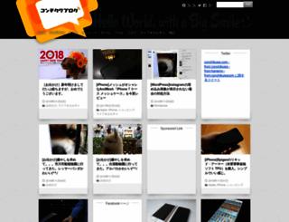 conchikuwa.com screenshot