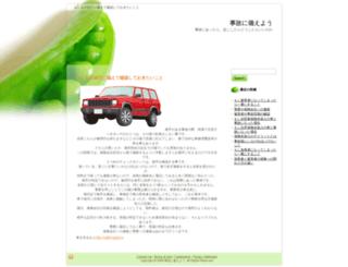 concilionacionalevangelico.org screenshot