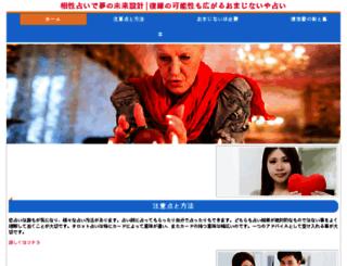 concisecounseling.com screenshot