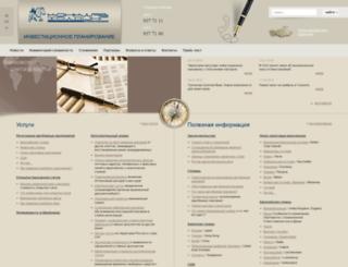 conclav.ru screenshot