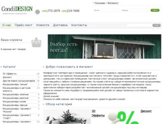 condidesign.ru screenshot