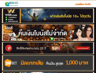conexionmj.com screenshot