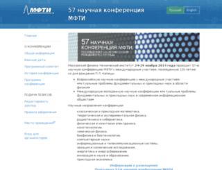 conf57.mipt.ru screenshot