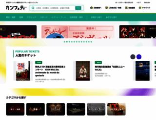 confetti-web.com screenshot
