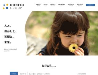 confex.co.jp screenshot