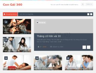 congai360.net screenshot