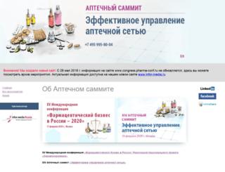 congress.pharma-conf.ru screenshot