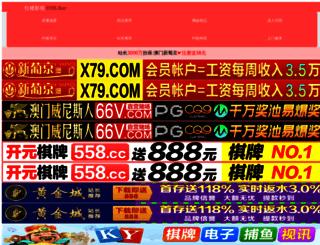 congweng.com screenshot
