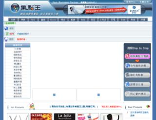 conn.tw screenshot