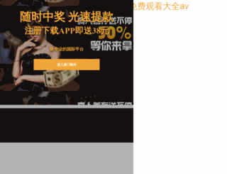 connectzo.com screenshot