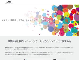 connetta.com screenshot